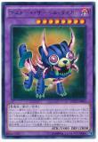 DOCS-JP043 Des-Toy Sabre Tiger