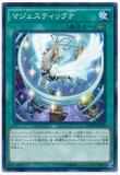 DOCS-JP058 Majestic Pegasus