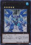 DP12-JP016 No.19 Freezerdon