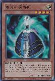 DP13-JP016 Galaxy Wizard