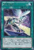 DP13-JP028 Galaxy Expedition