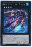DP15-JP019 Full-Armored - Black Ray Lancer
