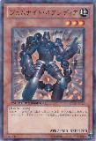 DT12-JP017 Gemknight Obsidia