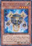 DT12-JP024 Vairon Tesseract