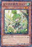 DT12-JP030 Kamui, Hope of Gusta
