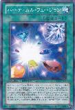 DT12-JP043 Particle Fusion