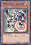 DT13-JP019 Sacred Dabaran