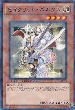 DT13-JP021 Sacred Pollux