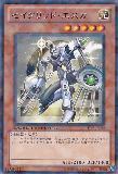 DT13-JP022 Sacred Escha