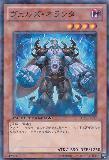 DT13-JP027 Verz Kaitos