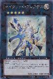 DT13-JP038 Sacred Pleiades