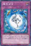 DT13-JP048 Doublet Fusion