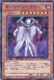 DT14-JP008 Clockwork Shikigami