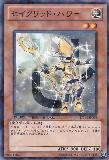 DT14-JP016 Sacred Hawwa
