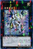 DT14-JPB01 Sacred Omega