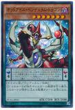 DUEA-JP004 Odd-Eyes Pendulum Dragon