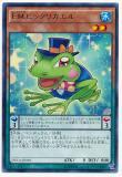 DUEA-JP010 Entermate Suprise Frog
