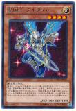 DUEA-JP019 Satella-Knight Altair