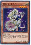 DUEA-JP022 Satella-Knight Unuk