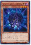 DUEA-JP024 Shadoll Hedgehog