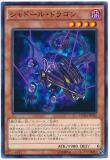 DUEA-JP026 Shadoll Dragon
