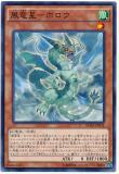 DUEA-JP031 Wind Dragon Star - Horou