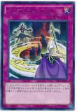 DUEA-JP078 Pendulum Back
