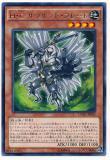 DUEA-JP082 Heroic Challenger Thousand Blade