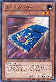 GAOV-JP006 Card Car D