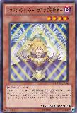 GAOV-JP036 Dragon Witch, Protector of Dragons