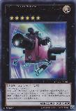 GAOV-JP045 No. 25 Fullmetal Photoglide - Focus Force