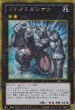GS05-JP011 Gachi-Gachi Gantetsu