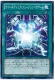 GS06-JP014 Cybernetic Fusion Support