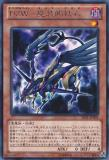 JOTL-JP001 Dark Zexal Weapon - Chimera Cross