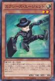 JOTL-JP005 Xyz Agent