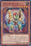 JOTL-JP006 Super Defense Robo - Lio