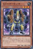 JOTL-JP008 Super Defense Robo - Monke