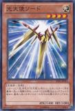 JOTL-JP011 Holy Lightning - Sword