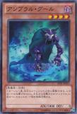 JOTL-JP012 Umbral Ghoul