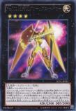JOTL-JP053 No. 102 Holy Lightning - Glorious Halo