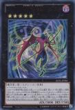 JOTL-JP056 CNo. 104 Masquerade Magician - Umbral
