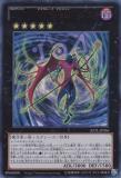 JOTL-JP056 CNo. 104 Masquerade Magician - Umbral