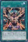 JOTL-JP067 Transturn