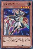 LTGY-JP005 Tatakawa Knight