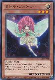 LTGY-JP006 Little Fairy