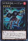 LTGY-JP050 Burning Knuckler - Lead Blow the Restrained Barbarian Fighter