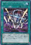 LTGY-JP059 Xyz Revenge
