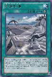 LTGY-JP061 Scramble