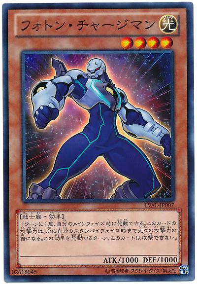 Rare Japanese Ghostrick Mary LVAL-JP022 Yugioh