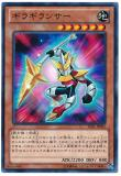 LVAL-JP003 Giragilancer